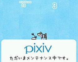 pixiv4.jpg