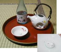 yamaichi02.jpg